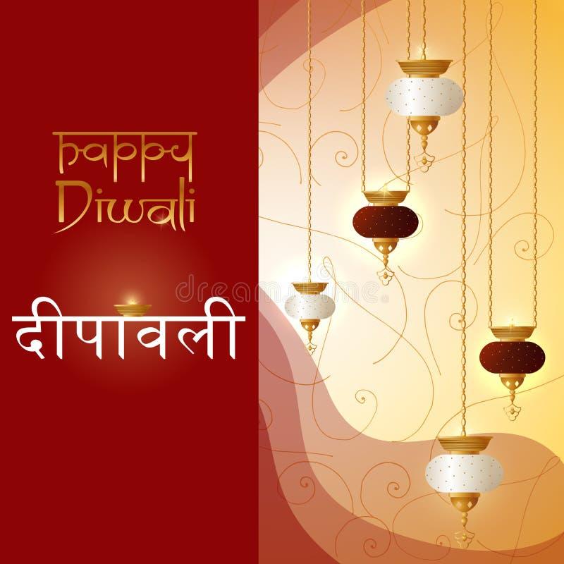 Calibre heureux de salutation de Diwali Illustration indienne de vecteur de vacances illustration stock