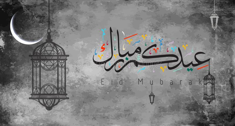 Calibre islamique de carte de voeux d'Eid Mubarak de conception de vecteur avec le modèle arabe illustration de vecteur