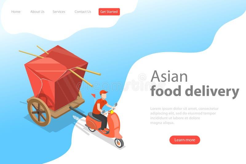 Calibre plat isométrique de page d'atterrissage de vecteur de la livraison asiatique de nourriture illustration stock