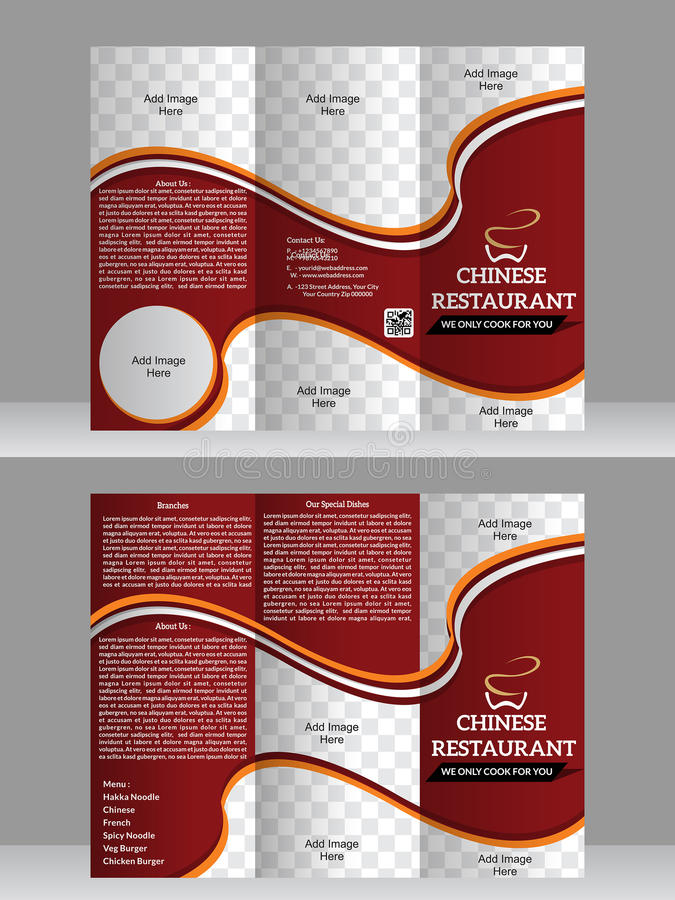 Calibre triple de conception de brochure de restaurant illustration libre de droits