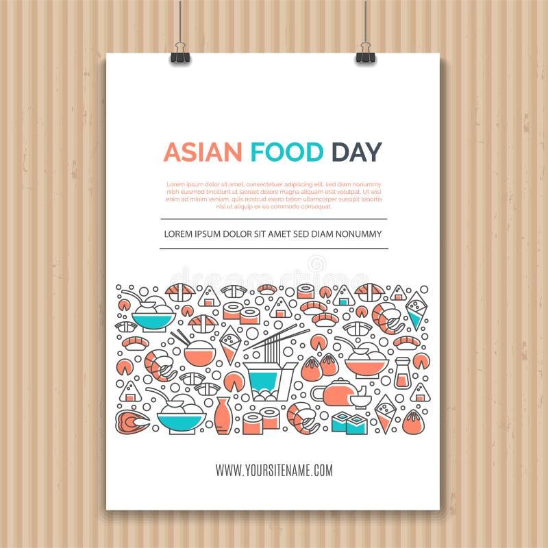 Calibres asiatiques de nourriture illustration stock