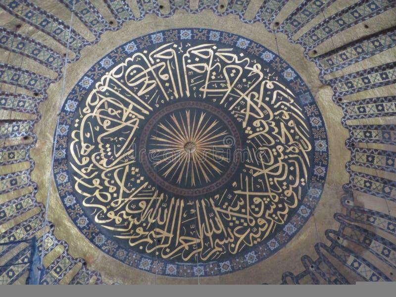 Caligrafía árabe foto de archivo