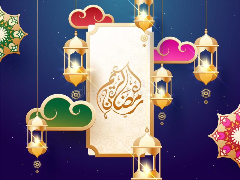 Caligrafía árabe de Ramadan Kareem con las linternas iluminadas de oro de la ejecución y el ornamento islámico ilustración del vector