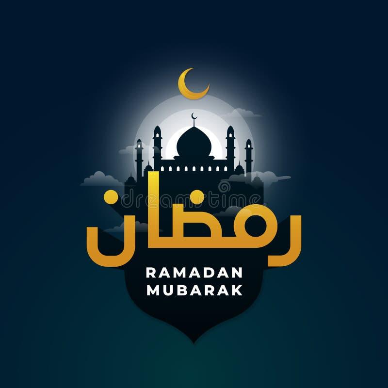 Caligrafía árabe moderna del Ramadán Mubarak gran silueta de la mezquita con la luna creciente, la luz brillante y el ejemplo  ilustración del vector