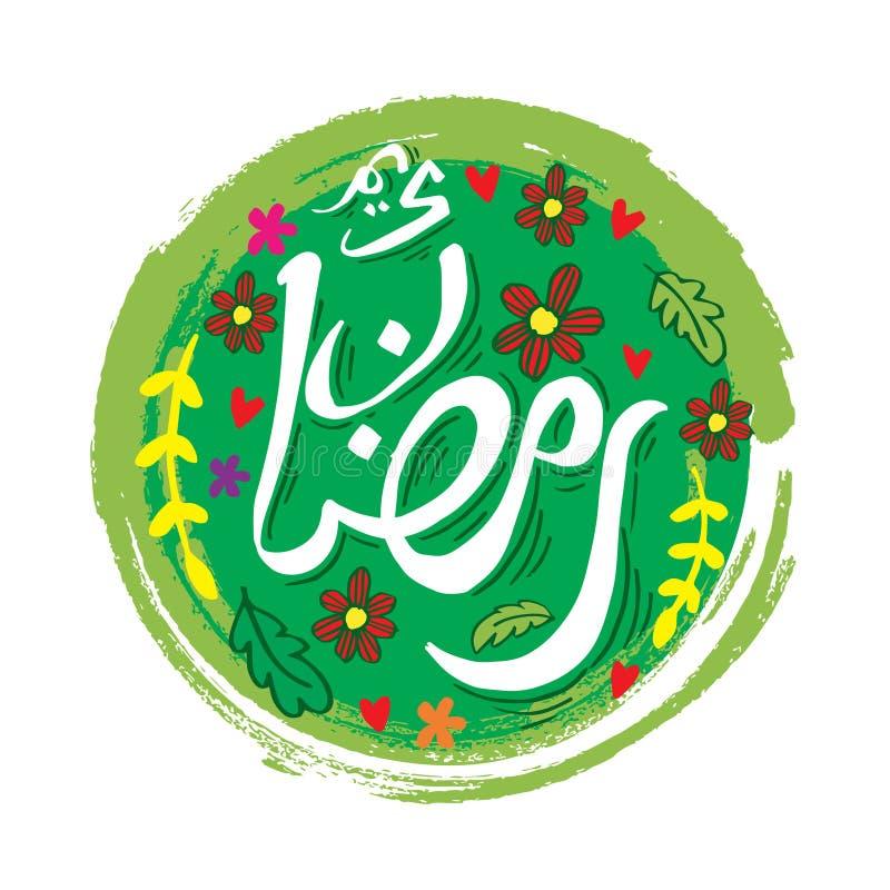 Caligrafía árabe para Ramadan Kareem en fondo redondo stock de ilustración