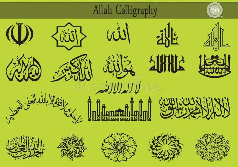 Caligrafía de Allah stock de ilustración