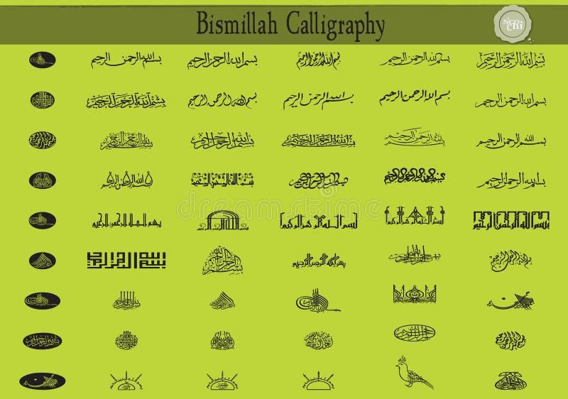 Caligrafía de Bismillah stock de ilustración