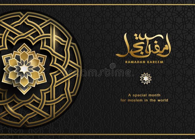 Caligrafía de Ramadan Kareem libre illustration