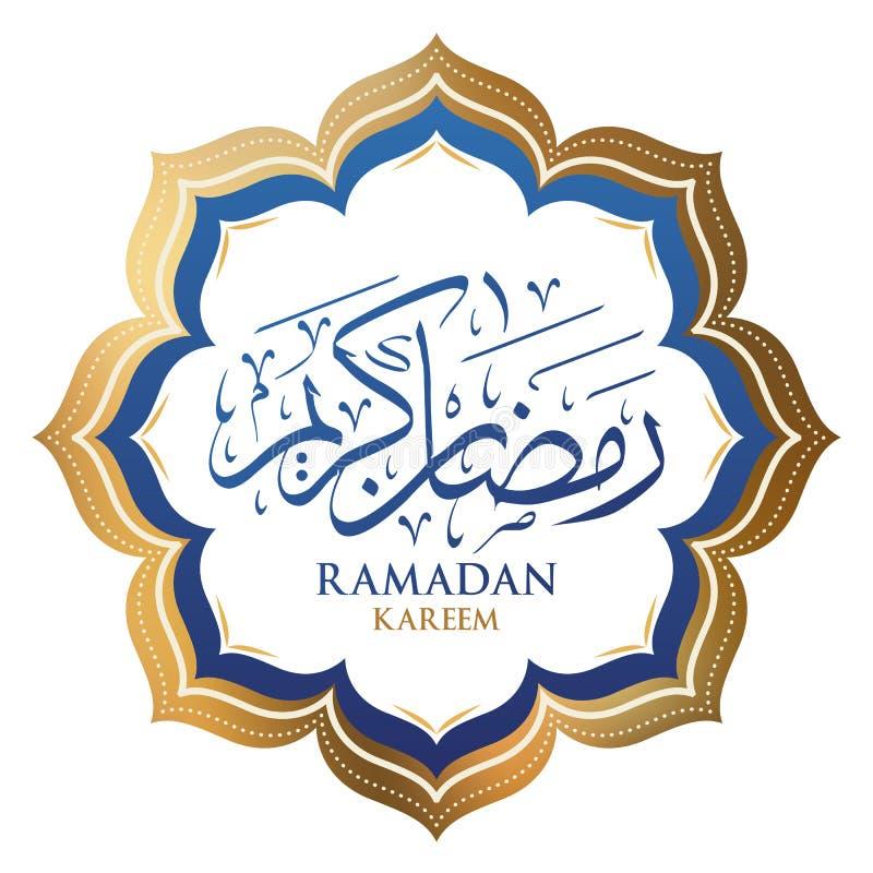Caligrafía de Ramadan Kareem Arabic, plantilla para el menú, invitación, cartel, bandera, tarjeta para la celebración de los fes  libre illustration