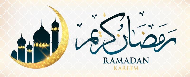 Caligrafía de Ramadan Kareem Arabic, plantilla para el menú, invitación, cartel, bandera, tarjeta para la celebración de musulman libre illustration