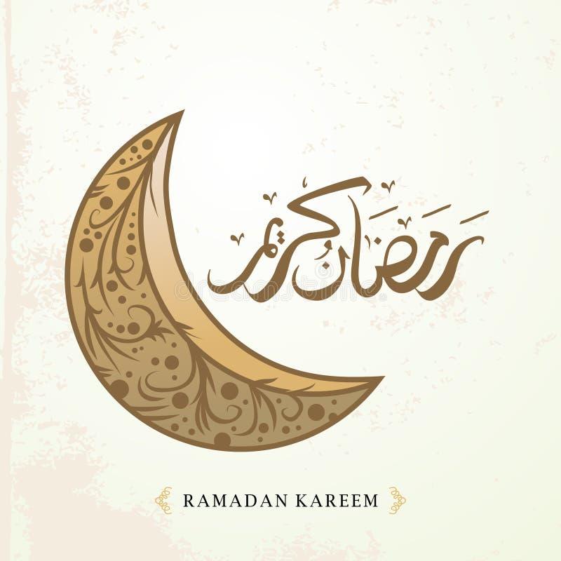 Caligrafía de Ramadan Kareem Arabic, tarjeta de felicitación hermosa con el ornamento de la luna, plantilla para el menú, invitac ilustración del vector