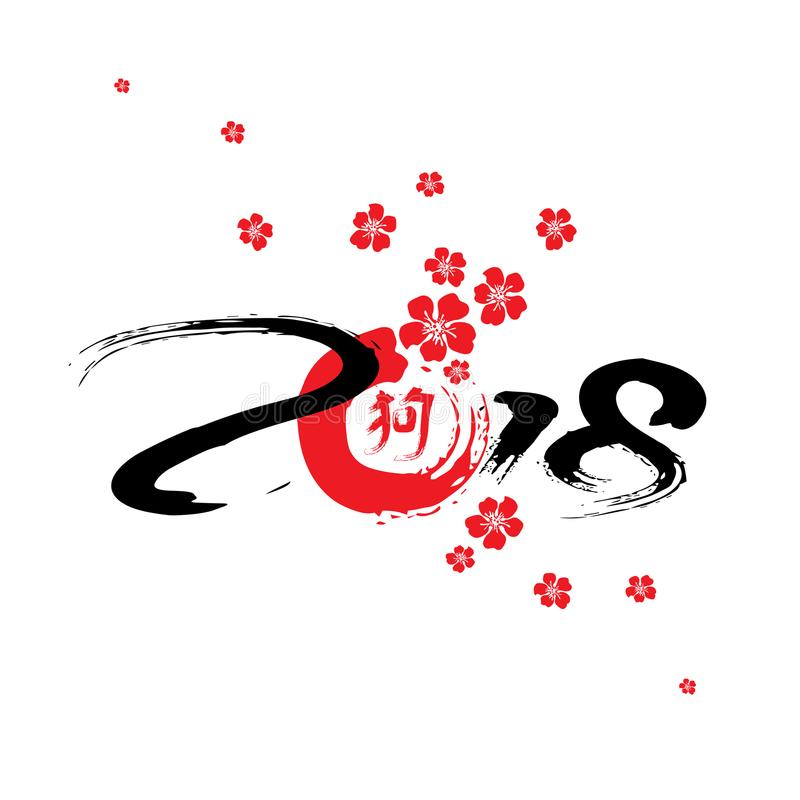 Caligrafía 2018 del Grunge aislada en símbolo rojo del zodiaco del Año Nuevo de la muestra del perro del fondo blanco ilustración del vector