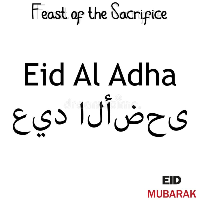 Caligrafía del texto árabe de Eid Al Adha Mubarak para la celebración del festival de comunidad musulmán libre illustration