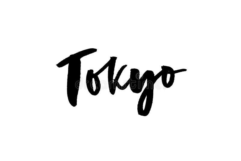 Caligrafía gráfica de las letras de la moda de la impresión del vector de la frase de Tokio del lema libre illustration
