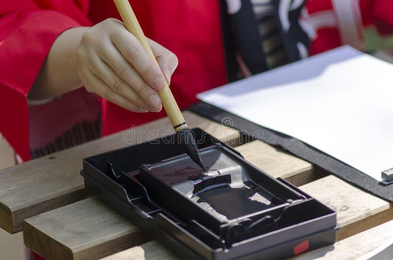 Caligrafía japonesa imagen de archivo