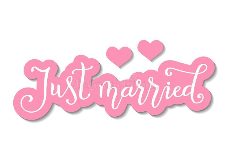 Caligrafía moderna de apenas casado en blanco con el esquema rosado en el estilo cortado de papel en blanco ilustración del vector