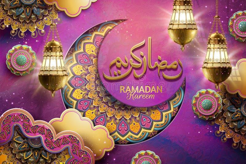 Caligraf?a de Ramadan Kareem ilustración del vector