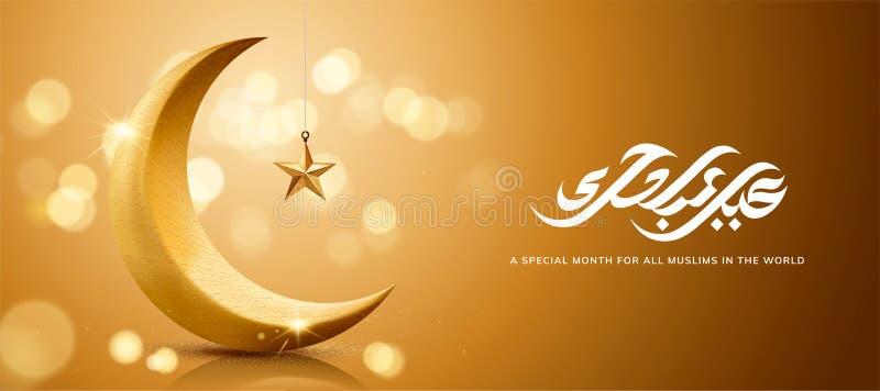 Caligraf?a de Ramadan Kareem libre illustration