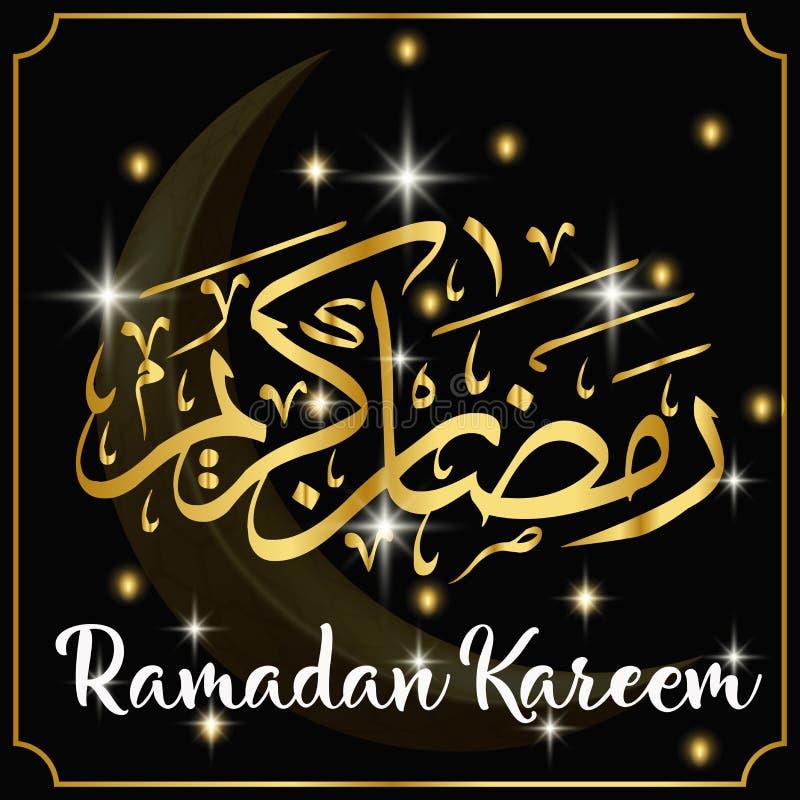Caligraf?a isl?mica ?rabe creativa del texto Ramadan Kareem ilustración del vector