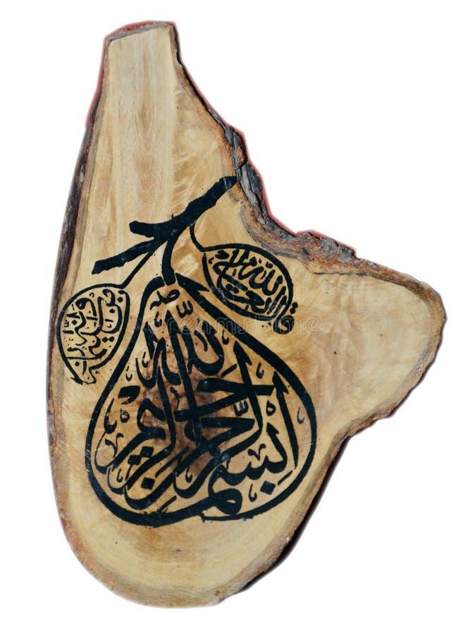 Caligrafia árabe do alraheem do alrahman de Bismillah na forma da pera fotografia de stock royalty free