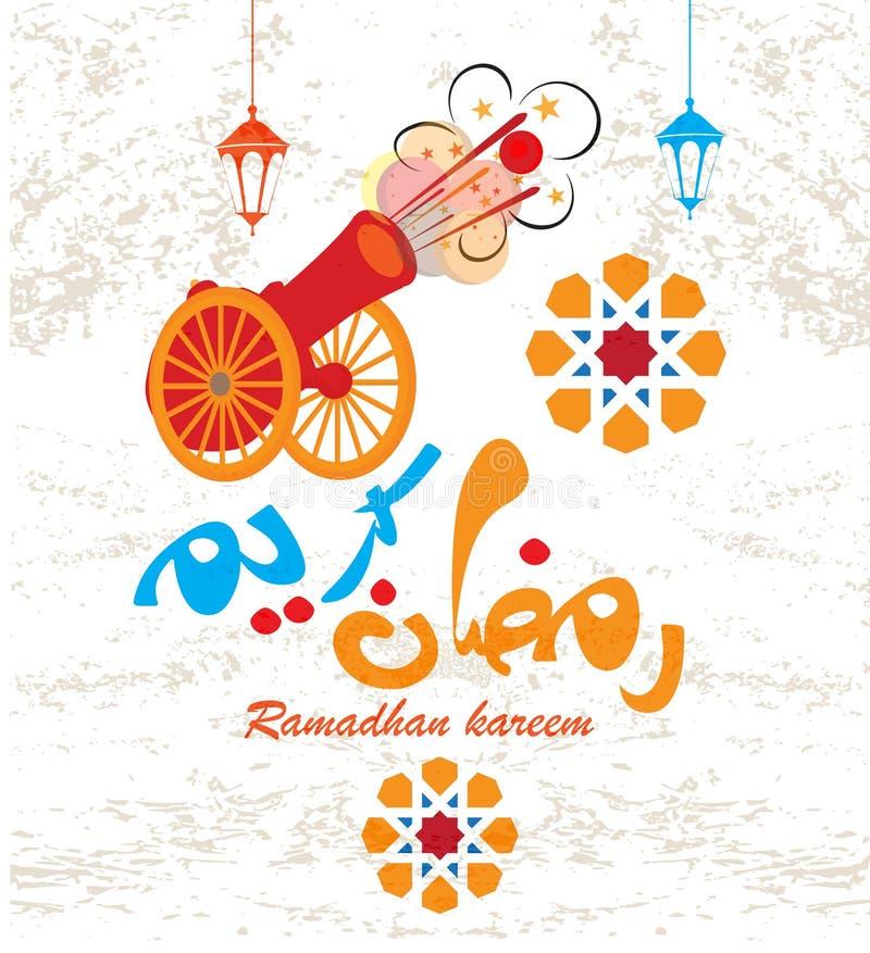 Caligrafia árabe do molde do cartão de Ramadan Kareem Mubarak com o projeto islâmico do fundo da bandeira do canhão ramadhan ilustração royalty free