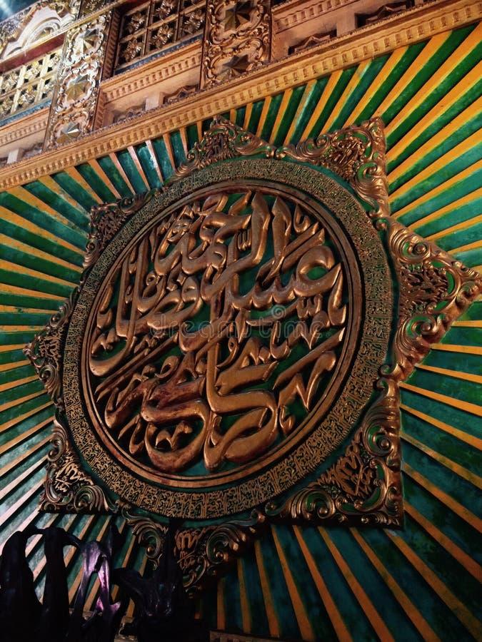 Caligrafia árabe dourada fotografia de stock royalty free