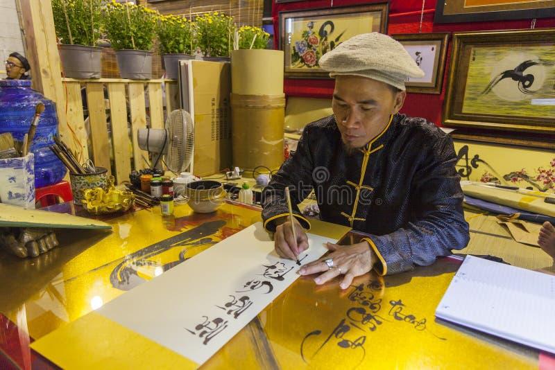 Caligrafia chinesa fotografia de stock royalty free