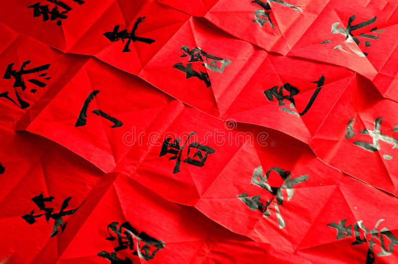 Caligrafia chinesa fotos de stock