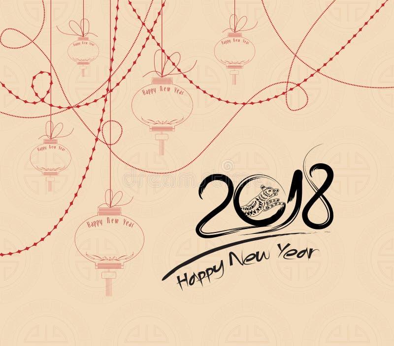 Caligrafia chinesa 2018 O símbolo chinês do zodíaco do ano do cão com papel cortou a arte ilustração do vetor