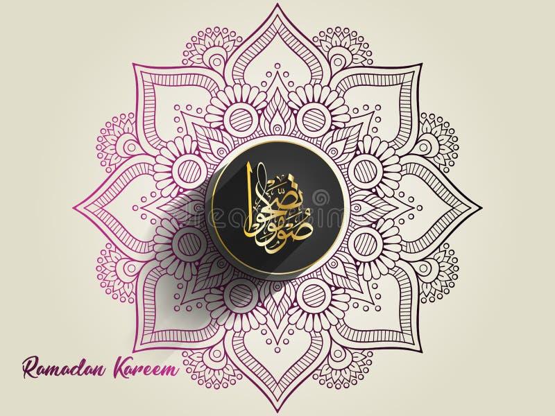 Caligrafia de cumprimento árabe islâmica de Ramadan Kareem e projeto de cartão geométrico islâmico do fundo Ilustra??o ilustração do vetor