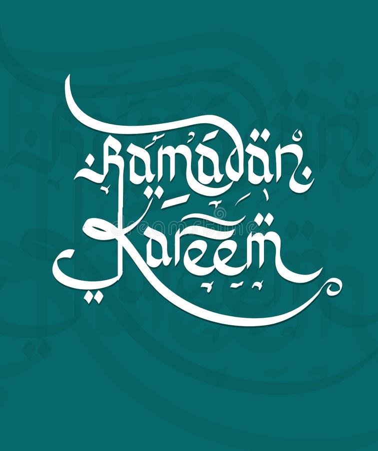 Caligrafia de Ramadan Kareem ilustração do vetor