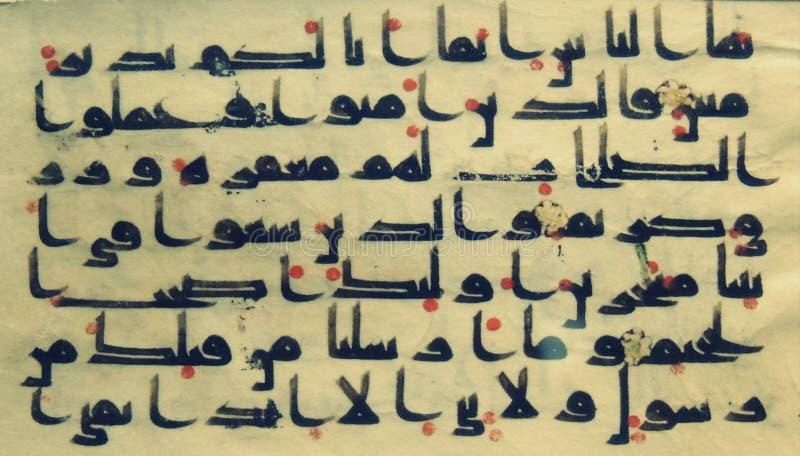 Caligrafia islâmica de Kufic do manuscrito do século VIII atrasado do Corão fotos de stock