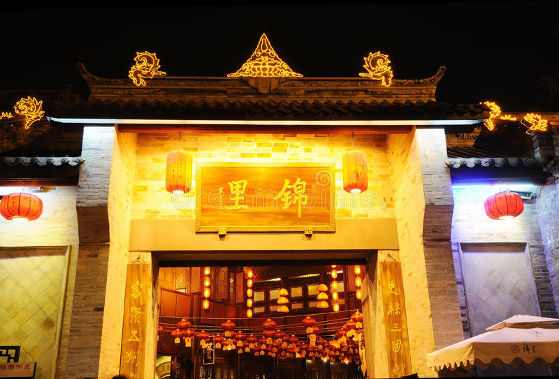 Calle antigua Chengdu Sichuan del jinli foto de archivo