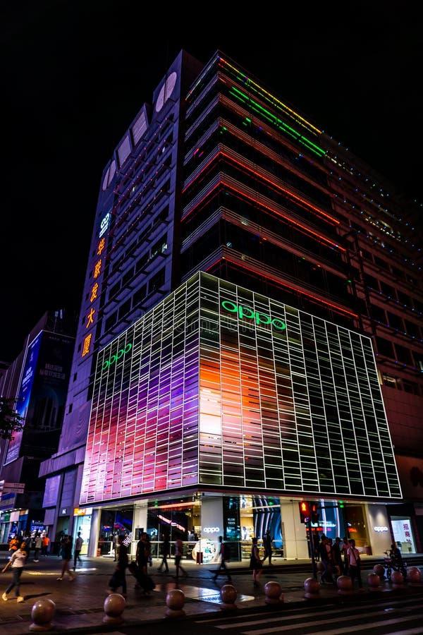 Calle comercial del norte 5 de Shenzhen Huaqiang fotos de archivo