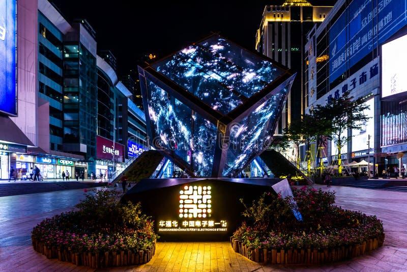 Calle comercial del norte 16 de Shenzhen Huaqiang fotografía de archivo