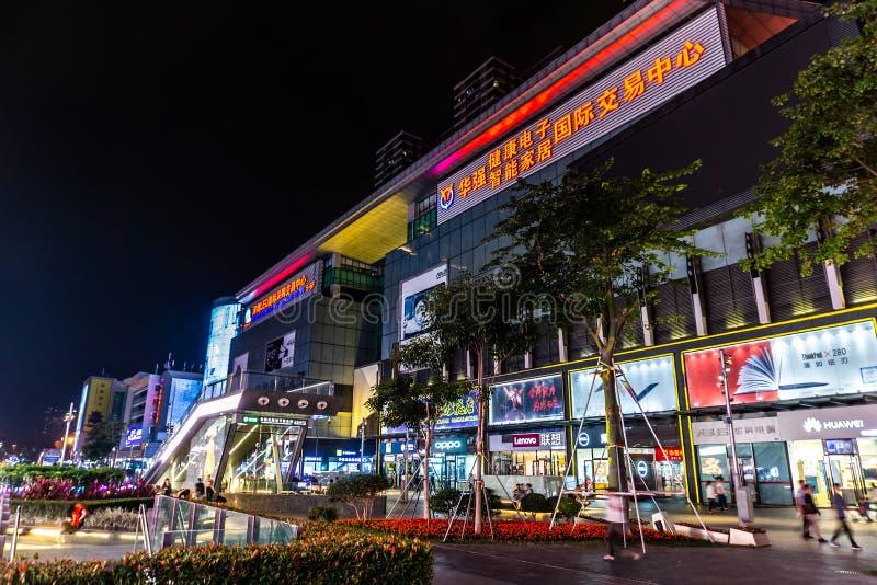 Calle comercial del norte de Shenzhen Huaqiang foto de archivo libre de regalías