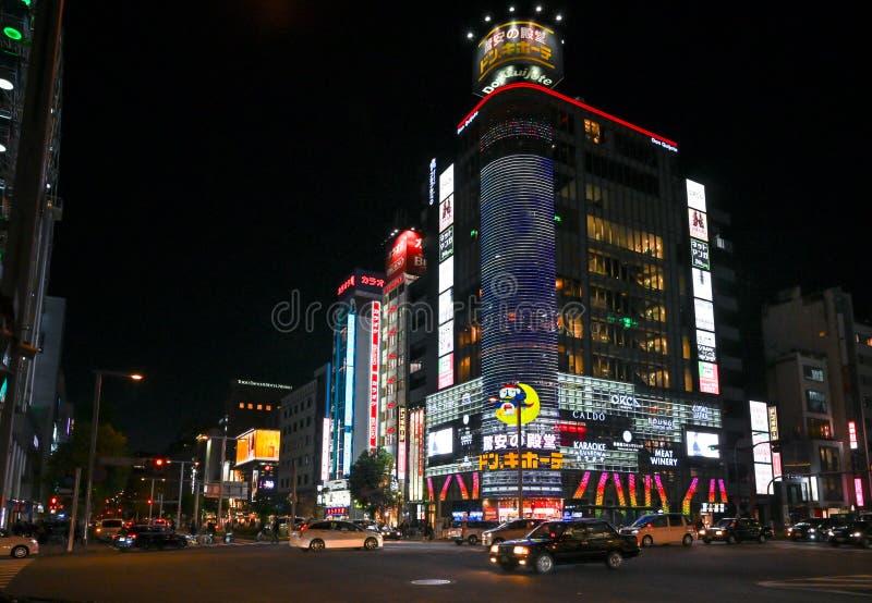 Calle comercial en Nagoya, Japón fotografía de archivo libre de regalías