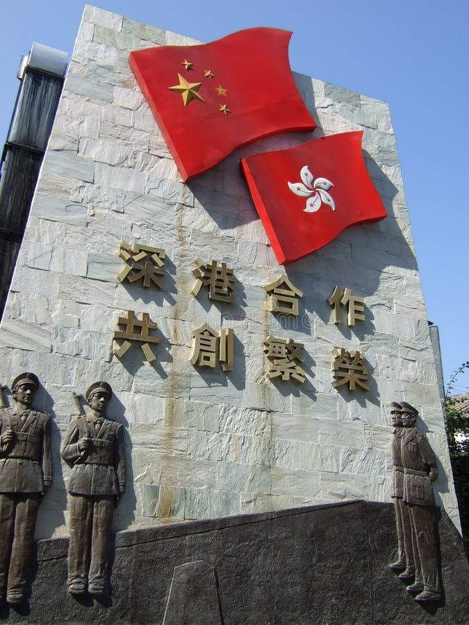 Calle de Chungkin Ying (Zhong Ying Jie) foto de archivo