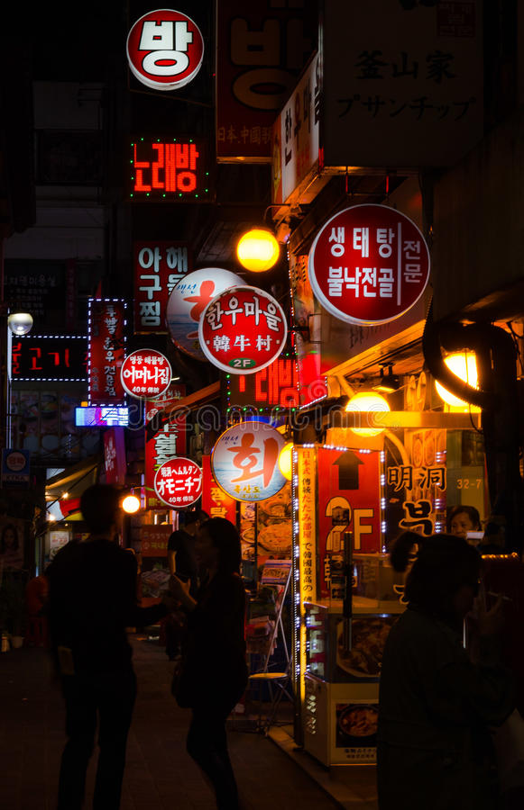 Calle de Corea fotografía de archivo libre de regalías
