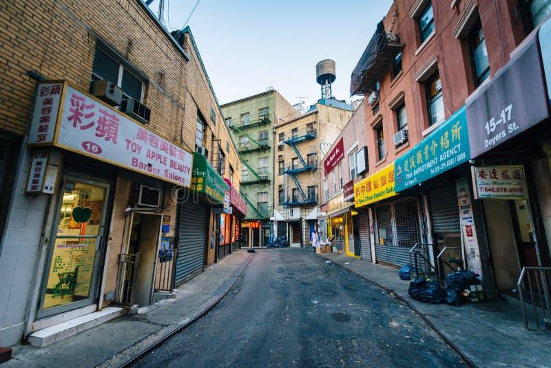 Calle de Doyers en Chinatown, Manhattan, Nueva York imagen de archivo libre de regalías
