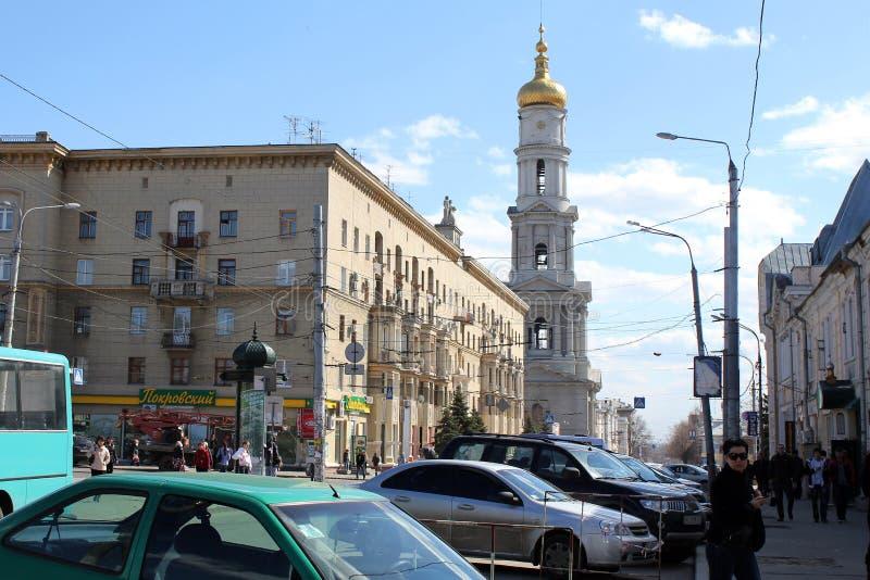 Calle de la universidad, Kharkov, Ucrania imagenes de archivo