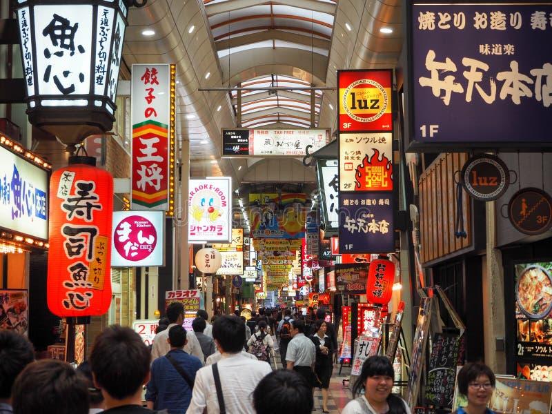 Calle de las compras de Osaka Shinsaibashi fotografía de archivo