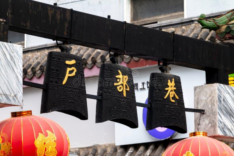 Calle del ` de los gastrónomos en Wuhan, China imagen de archivo