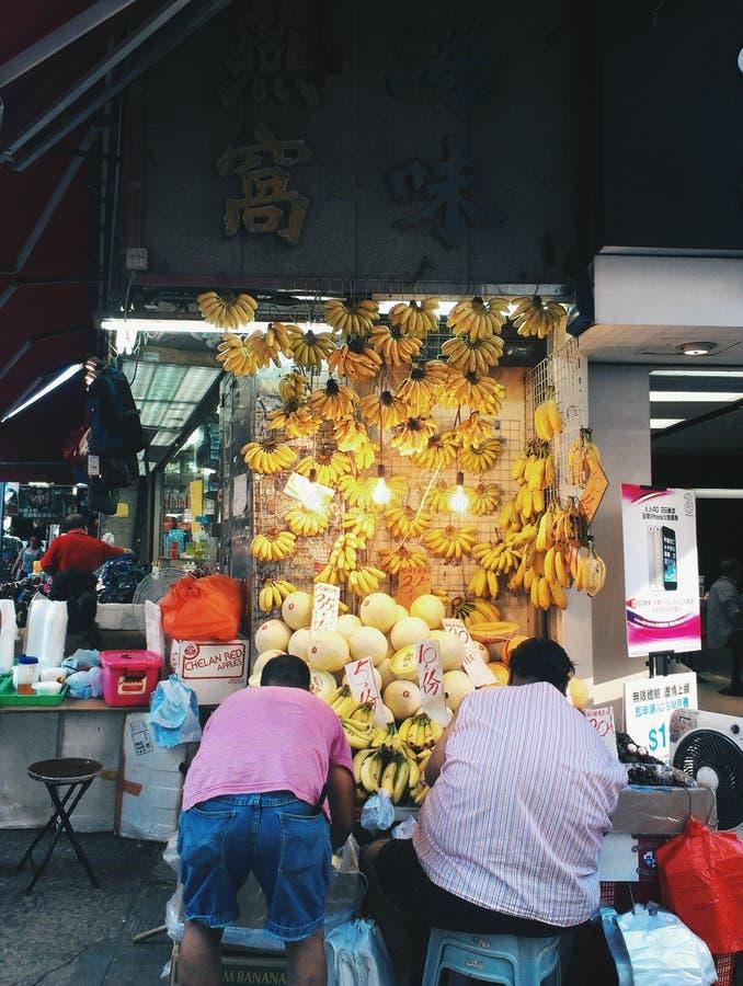Calle del plátano imagenes de archivo