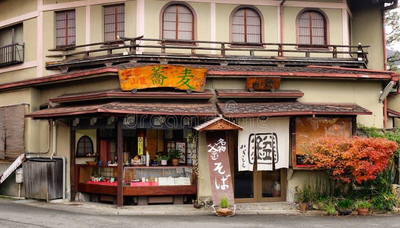 Calle en Kyoto, Japón fotografía de archivo