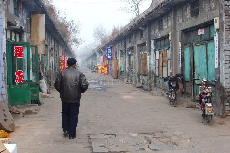 Calle en la ciudad antigua de Pingyao (la UNESCO), China imagen de archivo