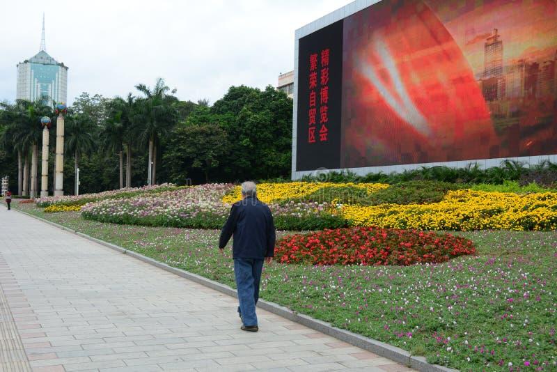 Calle en la ciudad de Kunming, China imagenes de archivo