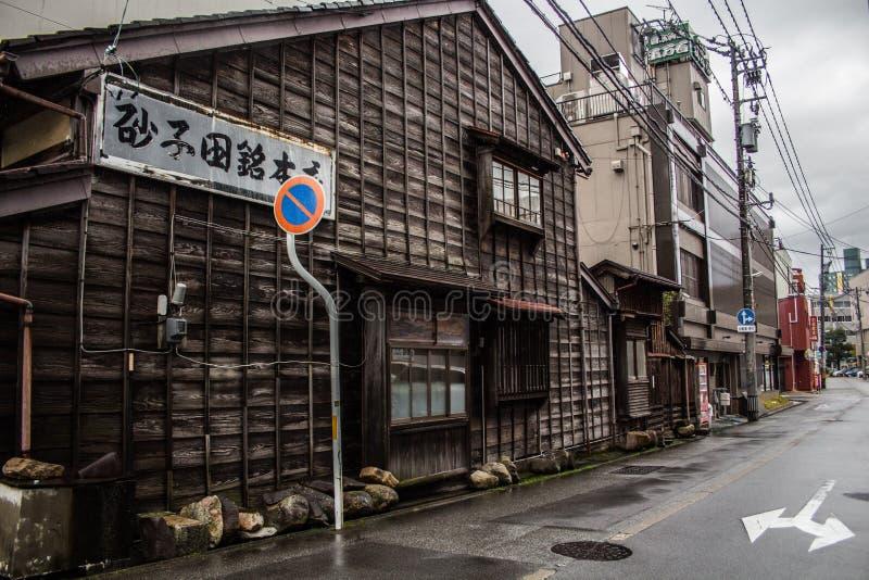 Calle en un día lluvioso en Toyama fotos de archivo libres de regalías