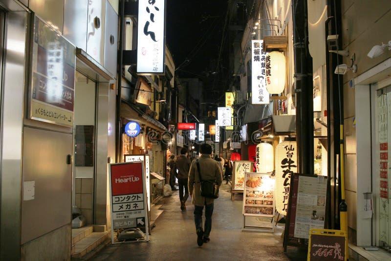calle moderna en Kawaramachi en Kyoto Japón imagen de archivo libre de regalías