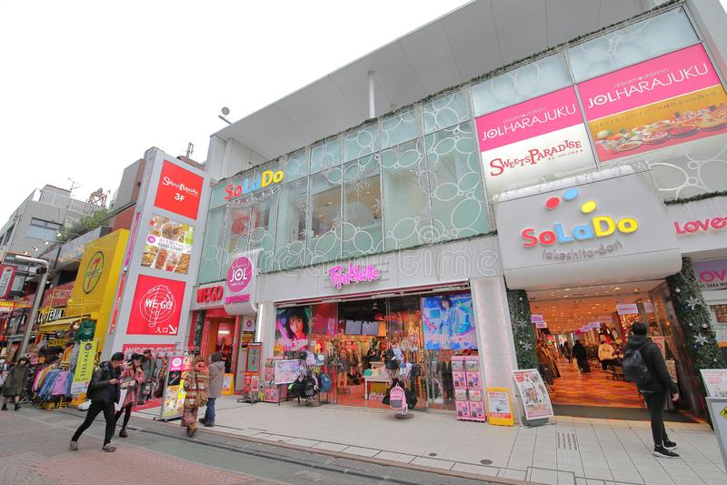 Calle que hace compras Tokio Japón de Harajuku Takeshita imágenes de archivo libres de regalías
